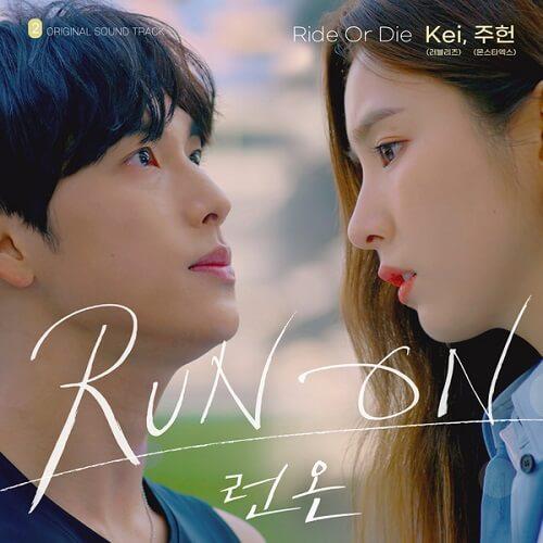Kei & Joohoney Run On OST Part 2