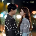 Baek Ji Young Run On OST Part 4