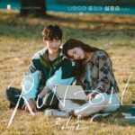 Seol Hoseung Run On OST Part 5