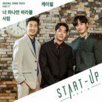 K.will START-UP OST Part 17