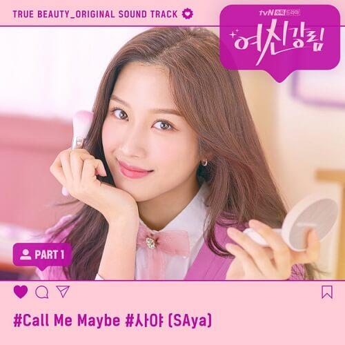 SAya True Beauty OST Part 1