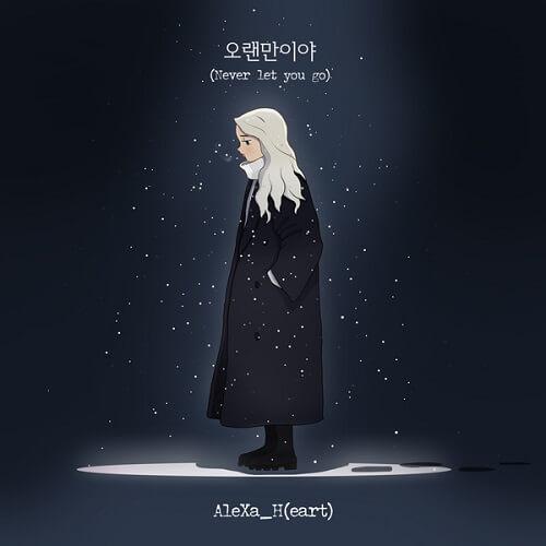 AleXa - Never let you go - Single