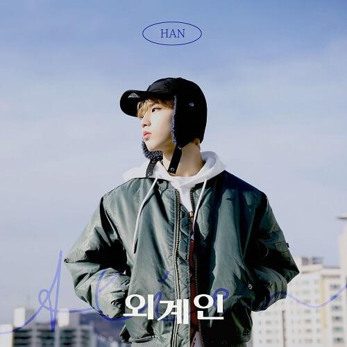 HAN Alien