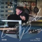 Lee Su Hyun Lovestruck in the City OST Part 3