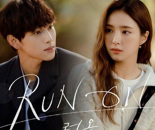 Yuju Run On OST Part 10