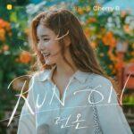Cherry B Run On OST Part 11