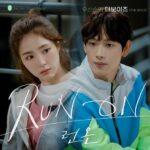 THE BOYZ Run On OST Part 7