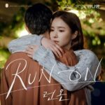Kim Na Young Run On OST Part 8
