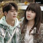 JEONG HYO BEAN Run On OST Part 9