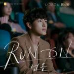 YIM SIWAN Run on OST Part 12
