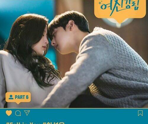 Ha Sung Woon True Beauty OST Part 6