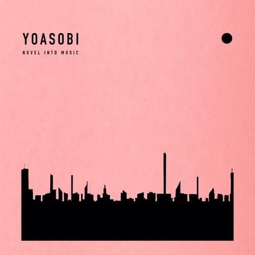 YOASOBI THE BOOK