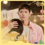 Ha Hyun Sang A Love So Beautiful OST Part 3