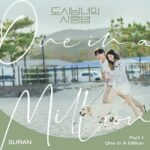 Suran Lovestruck in the City OST Part 1