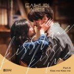 Isaac Hong Lovestruck in the City OST Part 8