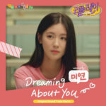 Miyeon REPLAY The Moment OST Part 6