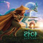 Hyojung Raya and the Last Dragon OST