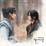ZIA River Where the Moon Rises OST Part 1