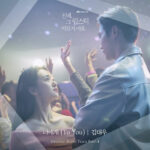 Kim Tae Woo She Would Never Know OST Part 4