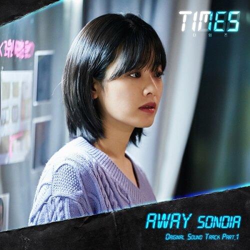 Sondia TIMES OST Part 1