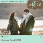 Cha Eun Woo True Beauty OST Part 8