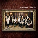 DREAMCATCHER - Eclipse - EP