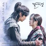 Lily Lily River Where the Moon Rises OST Part 5