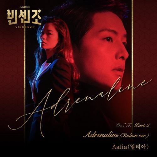 Aalia Vincenzo OST Part 2