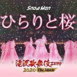 Snow Man「ひらりと桜」