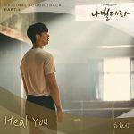 Ha Hyun Sang Navillera OST Part 4