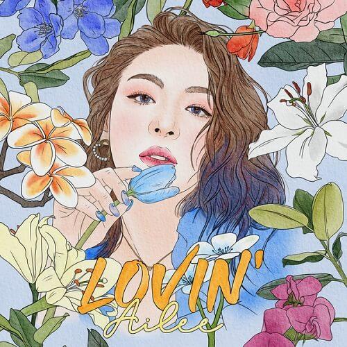 Ailee - LOVIN' - EP