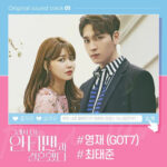 Youngjae So I Married The Anti-fan OST Part 1