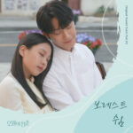 Borest Youth of May OST Part 2