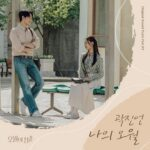 Kwak Jin Eon Youth of May OST Part 3