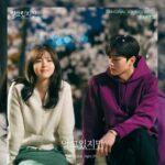 Night Off Nevertheless OST Part 2