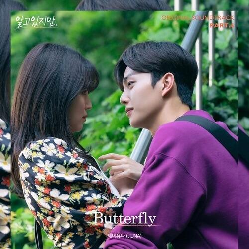 J.UNA Nevertheless OST Part 4