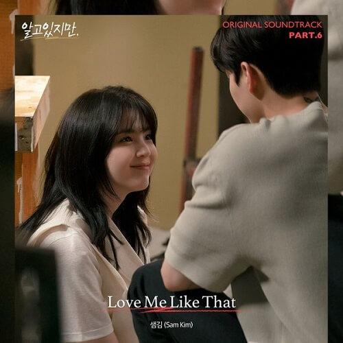 Sam Kim - Nevertheless OST Part 6