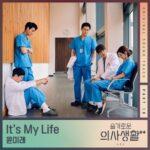 Yoon Mirae Hospital Playlist 2OST Part 10
