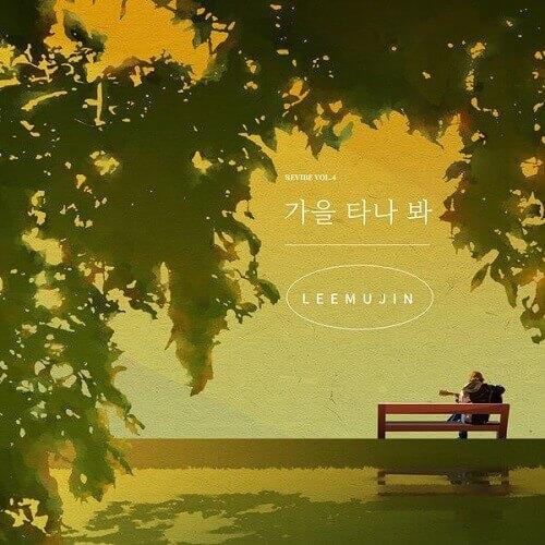 Lee Mujin - Fall in Fall