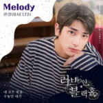 Love in Black Hole OST Part 1