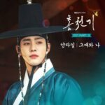 Yang Da Il Lovers of the Red Sky OST Part 3