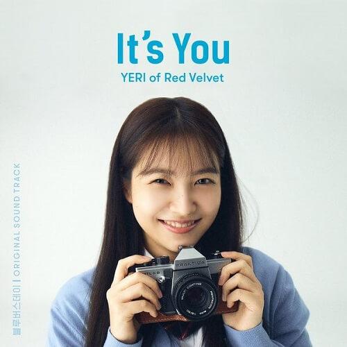 YERI It's You