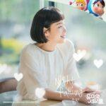 John Park Yumi's Cells OST Part 2