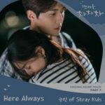 Seungmin Hometown Cha Cha Cha OST Part 7