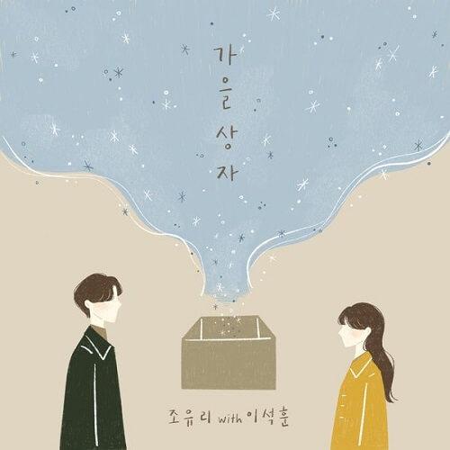 Jo Yuri Autumn Memories