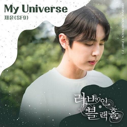 Jae Yoon Love in Black Hole OST Part 2