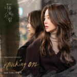 Janet Suhh Reflection of You OST Part 3