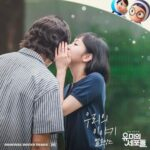 MeloMance Yumi's Cells OST Part 8
