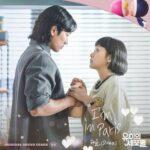 Dvwn Yumi's Cells OST Part 9